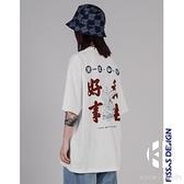 日系復古休閒寬鬆短袖中性風T恤男女【Kacey Devlin】