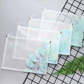 小清新磨砂透明塑料文件袋A4學生pp資料試捲收納袋韓國文具拉鍊袋
