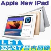 【晉吉國際】Apple iPad 2018 (第六代) 9.7吋 LTE版 32GB 平板電腦