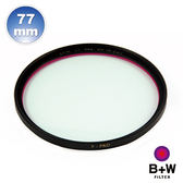 B+W F-Pro 486 UV/IR CUT 77mm MRC 紅外線光學濾鏡