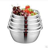 【適用款】不銹鋼盆圓形加厚五件套裝料理盆家用湯盆打蛋和麵盆洗菜