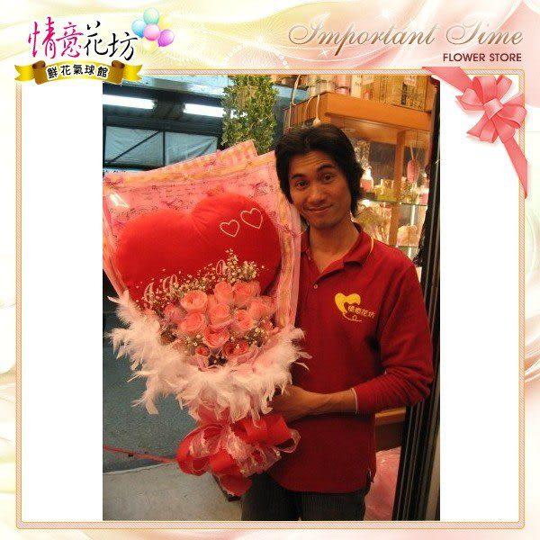 網路人氣情意花店~花禮即時送~我的一顆 心 玫瑰花束~花公子可當日為您送達!!