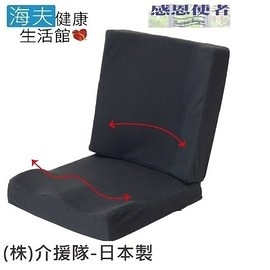 【海夫健康生活館】靠墊 輪椅 汽車用 上班族舒適靠墊(W1362)