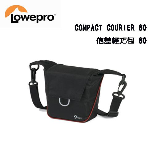 LOWEPRO  羅普 Compact Courier 80 信差輕巧包 單肩側背相機包(黑)