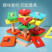 益智拼圖兒童益智拼圖多功能智力動腦積木1-2-3男孩女孩寶寶玩具4-5-6周歲【原本良品】
