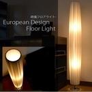 中式現代簡約創意落地燈客廳立式 美式不銹鋼裝飾歐式臥室床頭燈
