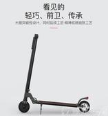 電動滑板車 上班成年女代步神器小型迷你便攜電瓶折疊兒童踏板 MKS新年禮物