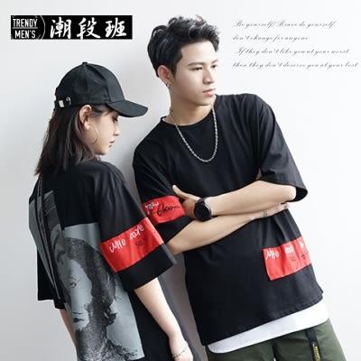 『潮段班』【PD000427】日韓新款 S-3L 落肩情侶小丑印花色塊寬版圓領棉質五分袖T恤潮流短袖上衣