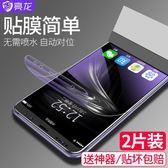 熒幕保護貼三星S8鋼化軟膜水凝膜S9全屏覆蓋S7edge手機Note8曲面S8 plus貼膜·樂享生活館