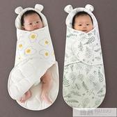 新生嬰兒睡袋包被秋冬加厚款 純棉初生兒寶寶抱被防驚跳襁褓四季 萬聖節狂歡