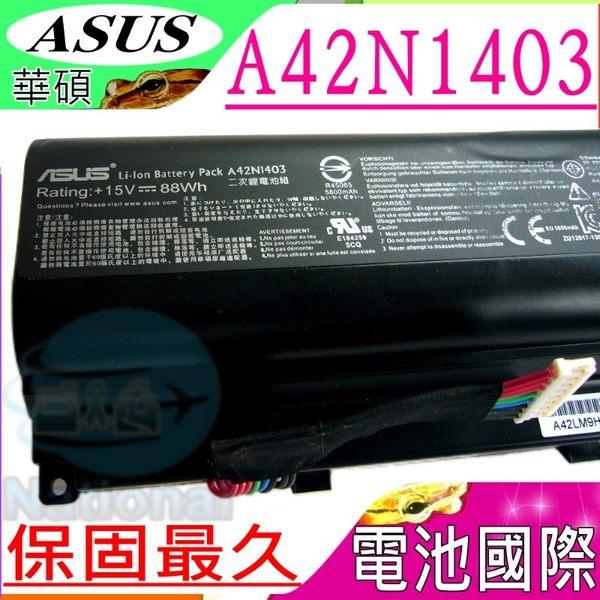 ASUS電池(原廠)-華碩  G751,G751J,G751JM,G751J-BHI7T25,GFX71,A42N1403,4ICR19/66-2,A42LM93,A42N1403