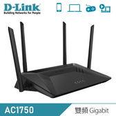 【D-Link 友訊】DIR-867 AC1750 MU-MIMO 雙頻 Gigabit 無線路由器