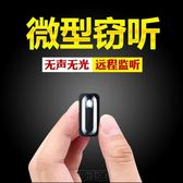錄音筆微型迷你專業高清遠距降噪正品學生上課用防隱形監聽超小取證超長聲控全館免運 繁華街頭