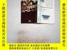 二手書博民逛書店日文書一本罕見差別論Y198833