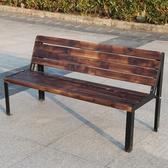戶外防水木質公園椅子長排椅園林庭院休閒椅室外長凳花園廣場坐椅 KV741 【野之旅】