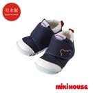 MIKI HOUSE 日本製 經典鞋款學步鞋 獲獎鞋 第一階段(藍)
