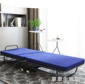 JR折疊床簡易床午休床單人床午睡床行軍床海綿木板床陪護床-享家生活館 IGO