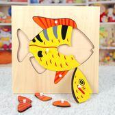 兒童早教益智玩具2-3-6歲蒙特梭利男孩寶寶木質拼圖女幼兒園