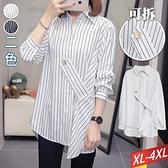 翻領條紋不規則襯衫(2色) XL~4XL【364284W】【現+預】-流行前線-