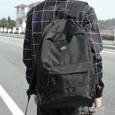 原創潮牌雙肩包男背包時尚潮流學生書包日本街頭大容量旅行包『小宅妮時尚』
