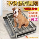 狗廁所自動沖水不銹鋼小型犬中大號寵物廁所...