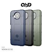 QinD NOKIA 8.3 5G 戰術護盾保護套 鏡頭加高 保護套 手機殼
