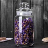 小號玻璃茶葉罐茶葉盒透明茶罐便攜防潮密封罐玻璃瓶儲物罐收納罐第七公社
