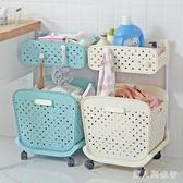 移動置物架洗衣臟衣桶玩具衣物收納筐家用放衣服籃子臟衣簍大號 FF1239【男人與流行】