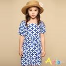 Azio 女童 洋裝 滿版十字印花短袖洋裝(藍) Azio Kids 美國派 童裝