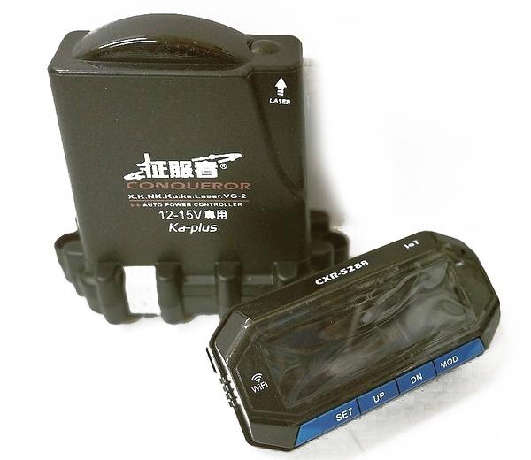 征服者 CXR-5288 loT【含安裝】雲端服務 雷達測速器
