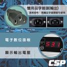 電動腳踏車 充電器SWB48V3.5A (120W)
