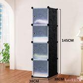 衣櫃 簡易衣柜單人經濟型臥室折疊防塵塑料組裝小收納柜子LB3455【Rose中大尺碼】