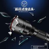 手電筒 天火led強光手電筒可充電多功能超亮遠射5000家用戶外特種兵防水 韓先生