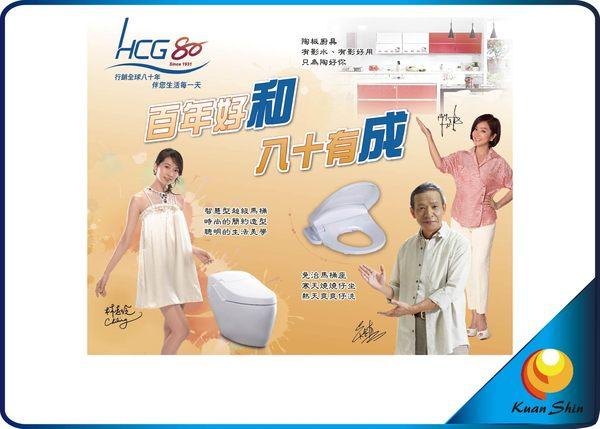 HCG 和成衛生紙架BA218