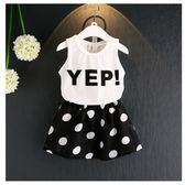 春夏童裝女童無袖字母點點短袖+短褲套裝