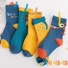 5雙裝 男童純棉襪卡通恐龍中筒襪中大童寶寶襪子【淘嘟嘟】