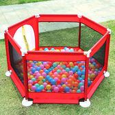嬰幼兒安全防護欄兒童圍欄加高加厚海洋球池兒童遊戲池玩具樂園xw 【快速出貨】