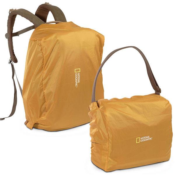 ◎相機專家◎ 免運 National Geographic 國家地理 全館免運 NG A2560RC 中小型攝影包專用雨衣 正成公司貨