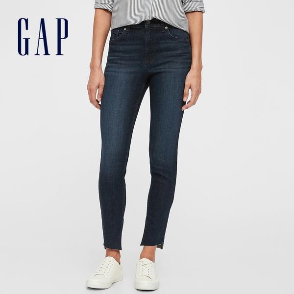 時尚高腰修身款緊身牛仔褲