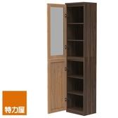 組-特力屋萊特高窄深木櫃.深木層板(1入x4).淺木門淺玻門