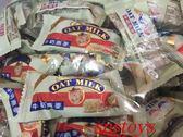 sns 古早味 金瑞祥低糖牛奶燕麥巧克力 OAT MILK 牛奶燕麥 ~正宗燕麥低糖份 3000公克 約 ± 220個
