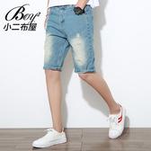 牛仔短褲 刷破水洗丹寧五分褲【NQ910010】