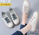 女鞋2021春季新款小白鞋女休閒板鞋百搭運動懶人平底韓版單鞋 小時光生活館