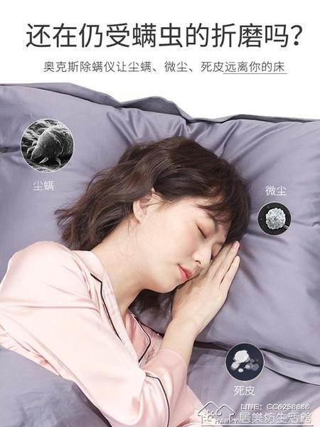快速出貨 除螨儀紫外線殺菌機家用床上去螨蟲神器吸塵器 YYJ【2021新年鉅惠】