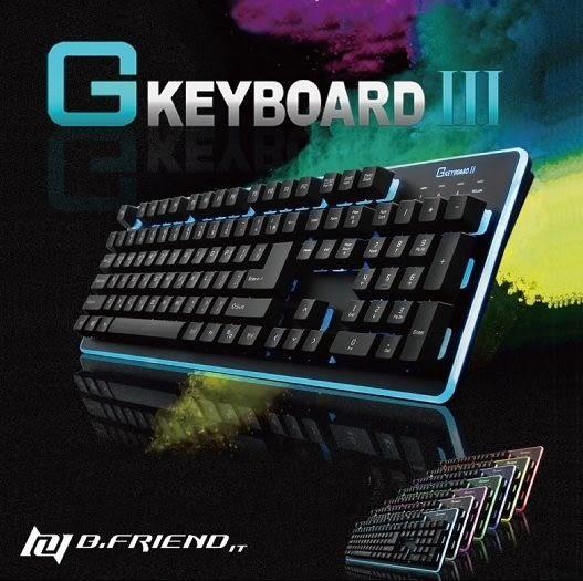 B-FRIEND GK3(標準版)7色LED發光遊戲鍵盤 (黑白2色)