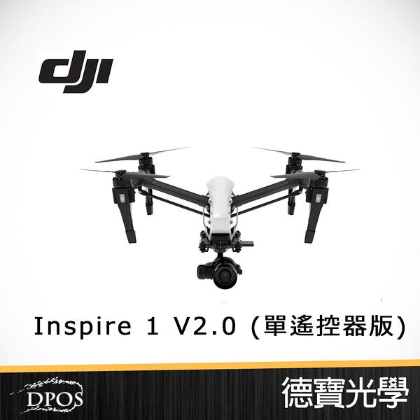 DJI Inspire 1 V2.0 單遙控器 空拍機,高畫質 4K飛行器,大疆無人機  24期0利率