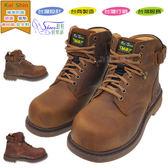 安全鞋.  Kai Shin透氣牛皮革高彈力高筒專業鋼頭工作鞋.2色 褐/咖【鞋鞋俱樂部】【113-MGA532】