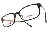 Alphameer 光學眼鏡 AM3504 C102 (棕-淺咖啡) 簡約方框款 塑鋼眼鏡 # 金橘眼鏡