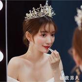 頭飾 新款女王皇冠頭飾新娘結婚大氣歐美婚紗婚禮生日飾品女 LN3684 【極致男人】