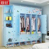 衣櫃簡約現代經濟型塑料簡易組裝布藝雙人板式臥室櫥衣服收納櫃子igo 【PINKQ】